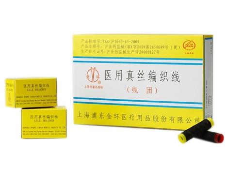 漯河医用真丝编织线